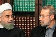 جلسه شورایعالی انقلاب فرهنگی به ریاست لاریجانی برگزار می شود