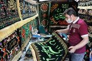 بازار سیاهه فروشی در آستانه ماه محرم/ گزارش تصویری