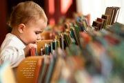 روشی جذاب برای تشویق کودکان به کتاب خواندن