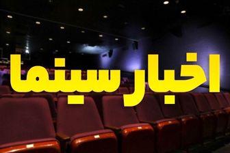 سینمای ایران در روزی که گذشت /از فیلم کوتاه «زرد خالدار» تا انیمیشن «فصل پریدن»