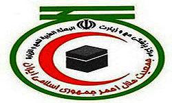 اسامی حادثه واژگونی اتوبوس حامل زائران ایرانی در مکه