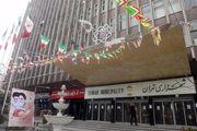 نامزد شهرداری تهران: قول همکاری از دولت گرفتهام