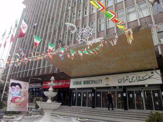 پاسخ مسئولان شهرداری تهران درباره فیلم ضرب و شتم یک کارگر