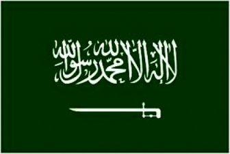 اعدام جوانان شیعی توسط آل سعود