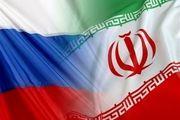 اهمیت مانور مشترک دریایی ایران و روسیه+فیلم