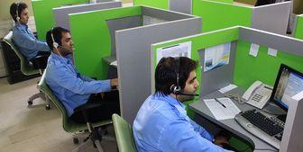 رایگان شدن خدمات مشاوره و روانشناسی برای کارگران