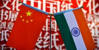 جزئیات گفتوگوی 8 ساعته چین و هند