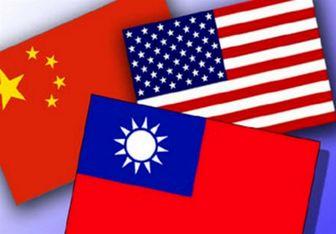 واکنش چین به یادداشت تفاهم آمریکا-تایوان بر سر فروش سلاح