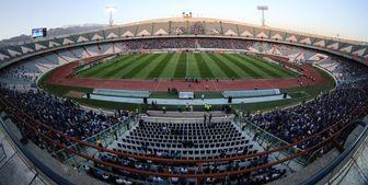 برگزاری دیدار پرسپولیس و صنعت نفت آبادان در ورزشگاه آزادی