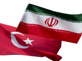 ترکیه تحریم یکجانبه آمریکا علیه ایران را رد کرد