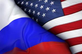 سرآشپز کنسولی روسیه هم از آمریکا اخراج شد!
