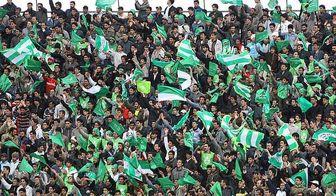 تنها باشگاه ایرانی که قرارداد بازیکنانش ثبت شد