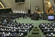 نشست غیرعلنی مجلس درباره موضوع رأی اعتماد کابینه