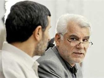 اختلاف سخنان احمدی نژاد و بهمنی در خصوص ذخایر ارزی