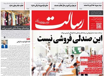 ۳ میلیون ایرانی در راه اربعین/ پیشخوان