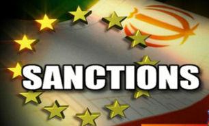"""انتقاد نشریه آمریکایی """" نیشن """" از طرح پیشنهاد تشدید تحریم های آمریکا علیه ایران"""