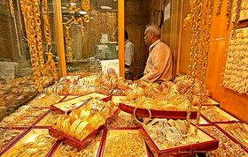 فروش طلای ایرانی به اسم ایتالیایی