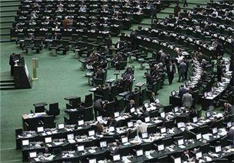 تاخیرکنندگان نشست علنی امروز مجلس