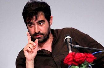 «همرفیق» شهاب حسینی به دنبالِ گرفتن مجوز!