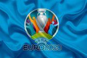 آغاز مرحله انتخابی یورو ۲۰۲۰ با شکست عجیب اسکاتلند
