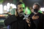 مداحی جدید «محمود کریمی» به مناسبت اربعین/ فیلم