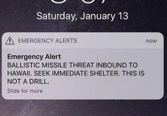 واکنش آمریکا به حمله موشکی به جزایر هاوایی
