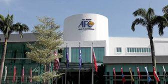 واکنش AFC به شکایت تیم های عربی