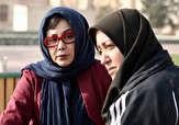«لالاکن» در جشنواره فیلم فجر/عکس