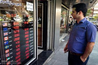 قیمت سکه و ارز روز چهارشنبه