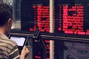 نمای پایانی کار بازار سرمایه در 4 آذر 99 /عکس