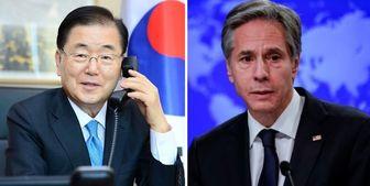 خلع سلاح اتمی شبهجزیره کره موضوع گفت و گوی بلینکن و همتای کره ای
