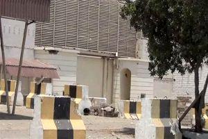 وقوع تیراندازی شدید نزدیک کاخ ریاستجمهوری در عدن