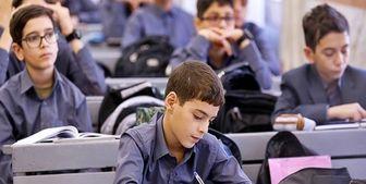 نظر روان شناسان درباره تغییر ساعت باز شدن مدارس