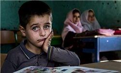 طرح بازگرداندن کودکان بازمانده از تحصیل به چرخه آموزش رسمی