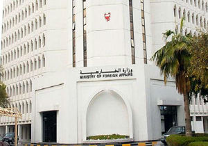 بحرین از اتباع خود خواست لبنان را ترک کنند