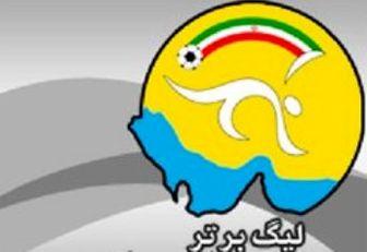 لیگ برتر ایران در رتبه ۲۳