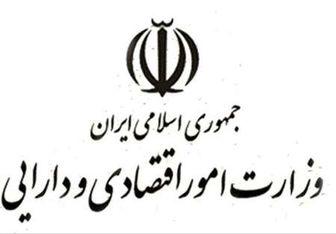 تکلیف مجلس به وزارت اقتصاد درباره حمایت از کالای ایرانی