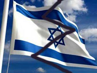نروژ هم اسرائیل را تحریم کرد