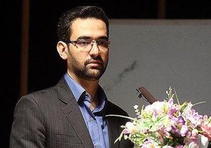 ۷۰ درصد اینترنت عراق از ایران تامین میشود