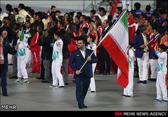 برنامه ورزشکاران ایران در چهارمین روز بازیهای آسیایی