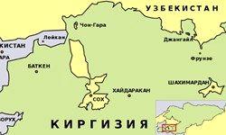رئیس جمهور سابق قرقیزستان به روسیه رفت