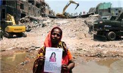 تعداد قربانیان بدترین فاجعه صنعتی بنگلادش به ۵۴۰ نفر رسید