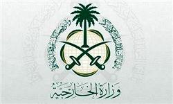 پیشنهاد سفیر عربستان برای تغییر نظام ایران!