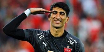 شانس بالای بیرانوند برای فیکس شدن در ترکیب تیم ملی
