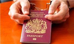 لغو تابعیت ۱۵۰ داعشی انگلیسی