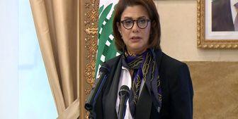 واکنش وزیرکشور لبنان به اعتراضات بیروت