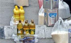 تخفیف ۲۵ درصدی کالاهای اساسی در رمضان