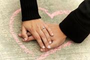 عشق؛ قویترین نقطه مشترک همه انسانها