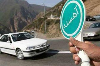 جزئیات ممنوعیت و محدودیتهای ترافیکی راهها