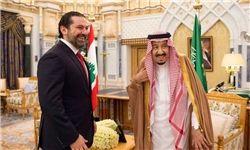 دیدار شاه عربستان و سعد الحریری